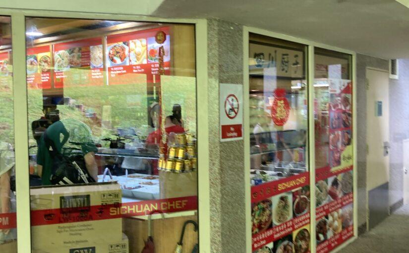 Belgravia Ace is proudly developed by Tong Eng Group at Nim Road Ang Mo Kio